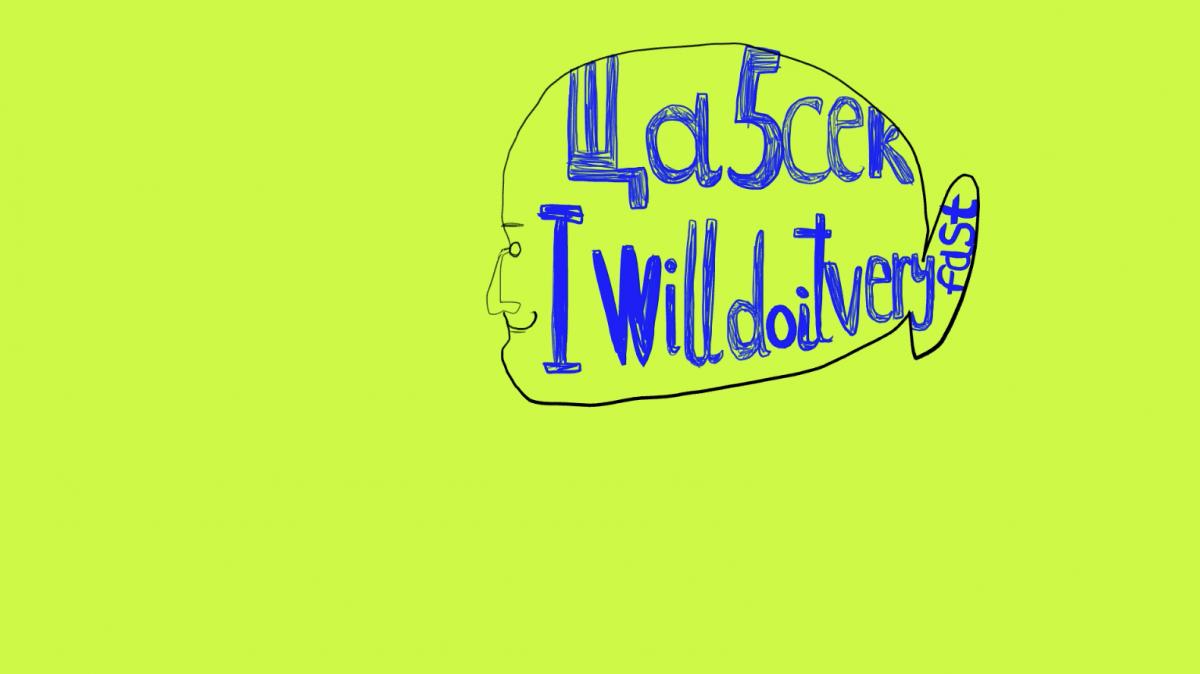 Shcha_5sec_logo.jpg